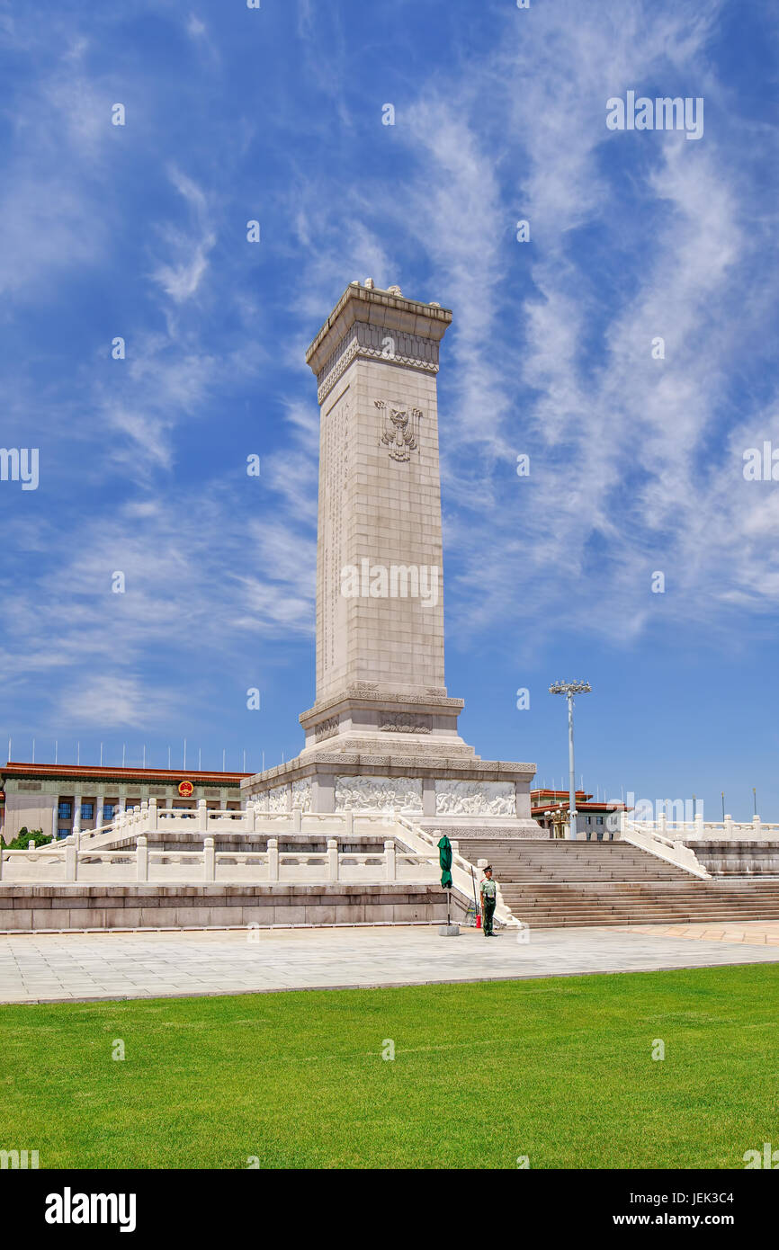 Monument Of Heroes Tiananmen Square A Ten Story Obelisk Erected As National