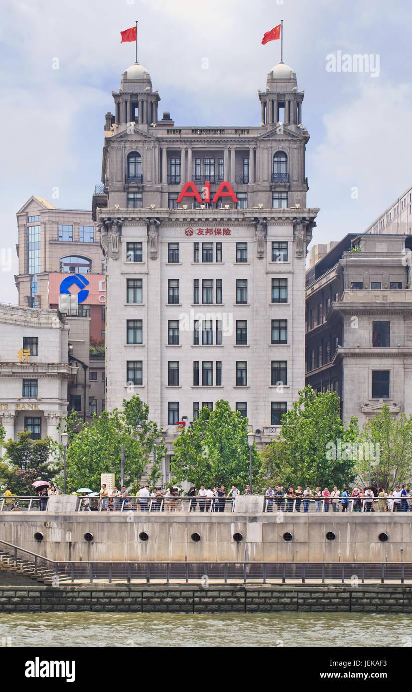 SHANGHAI-JUNE 5, 2014. Bank of Taiwan Building, now China Merchants Bank. Shanghai has dozens of historical buildings, - Stock Image