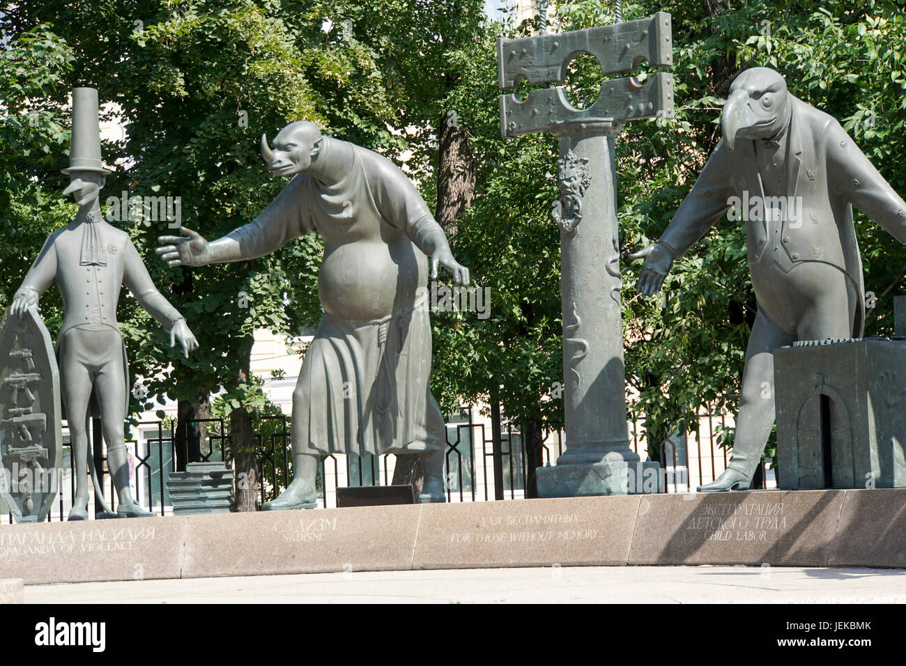 Children Are the Victims of Adult Vices, a series of sculptures by Mihail Chemiakin in Bolotnaya Square, Balchug, - Stock Image