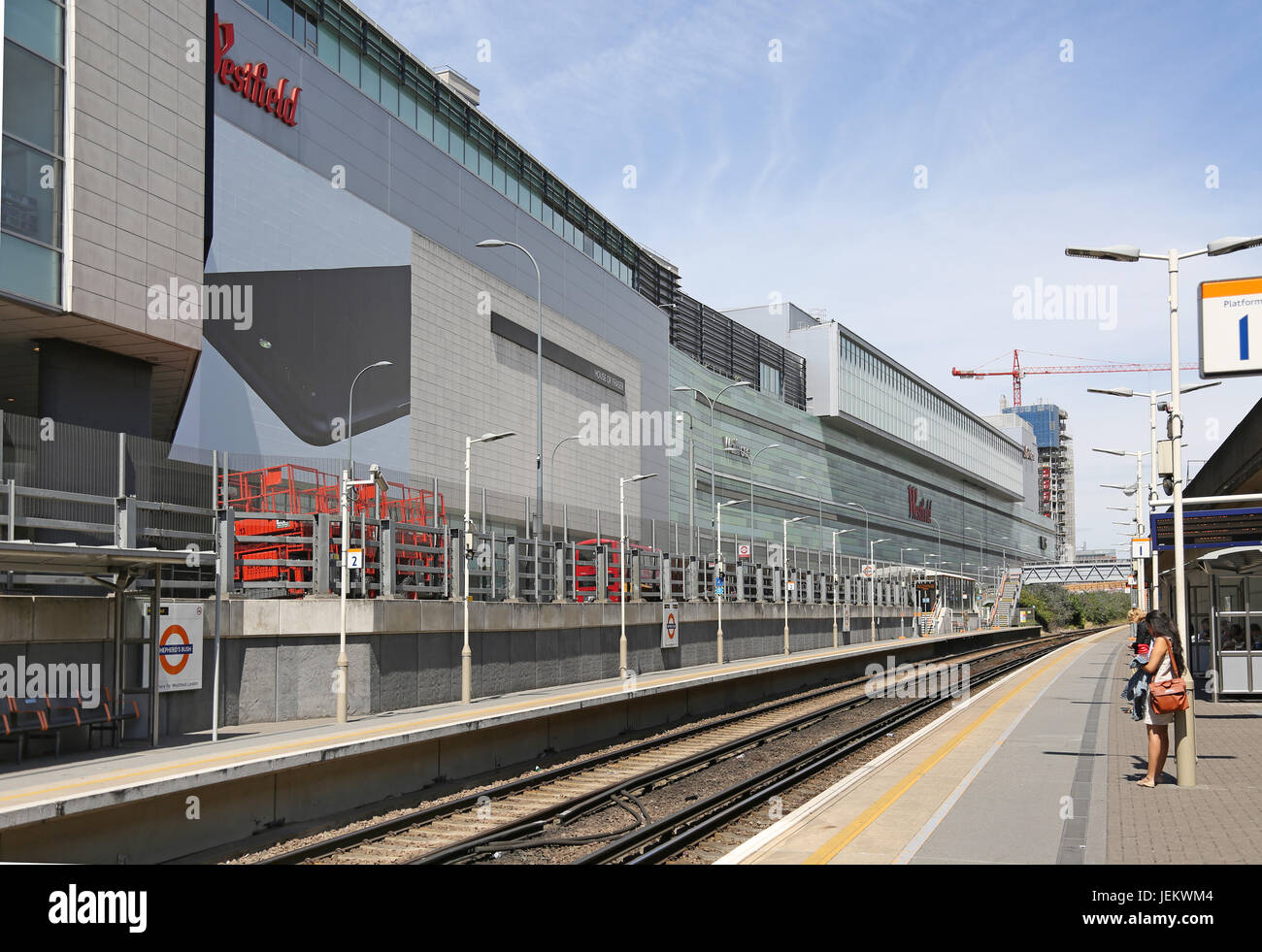 The newly constructed London Overground station at Shepherds Bush station, next to the Westfield Shopping centre Stock Photo