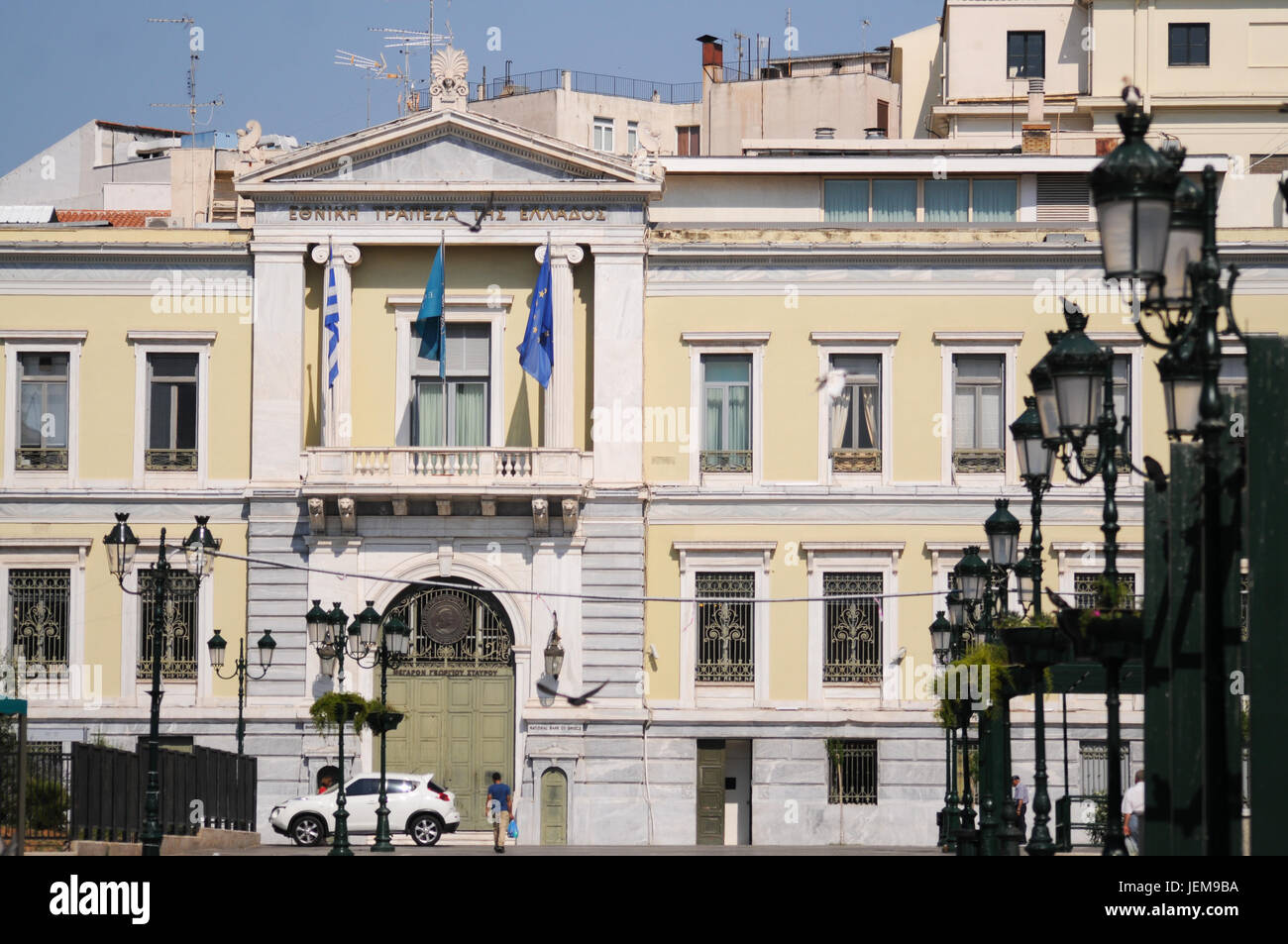 Greek National Bank building in Athens (Greece) - Stock Image