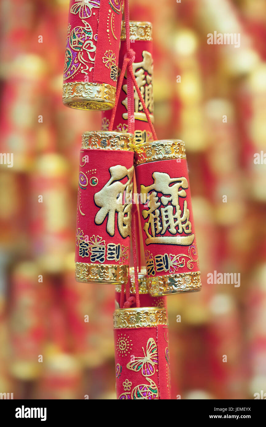 Chinese New Year decoration. Chinese New Year is also known as Spring Festival. First day of New Year falls on the - Stock Image