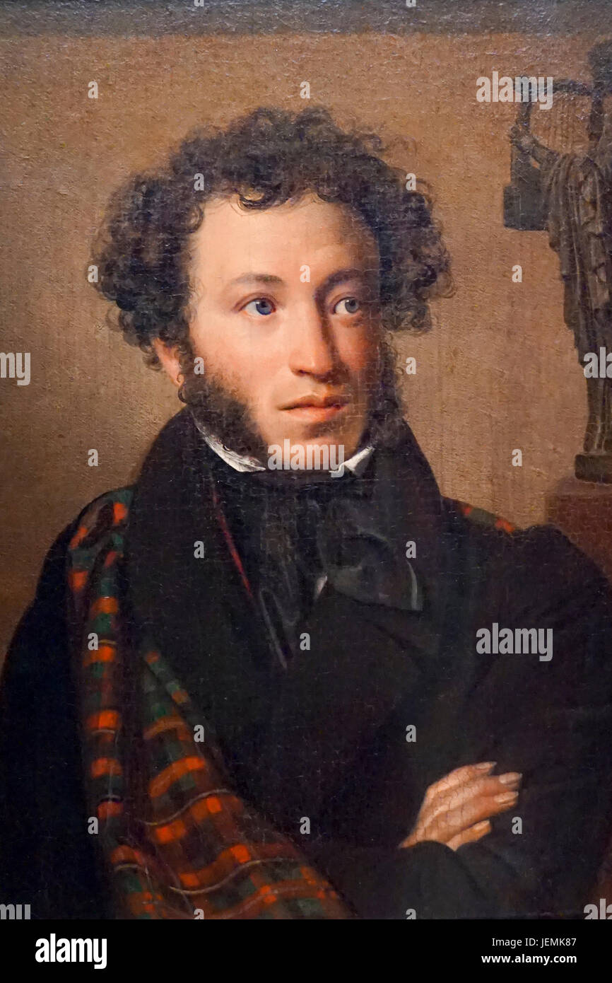 Portrait of A.S.Pushkin by Orest Kiprensky (1827) Painting on display at the State Tretyakov Gallery (GTG) an art - Stock Image