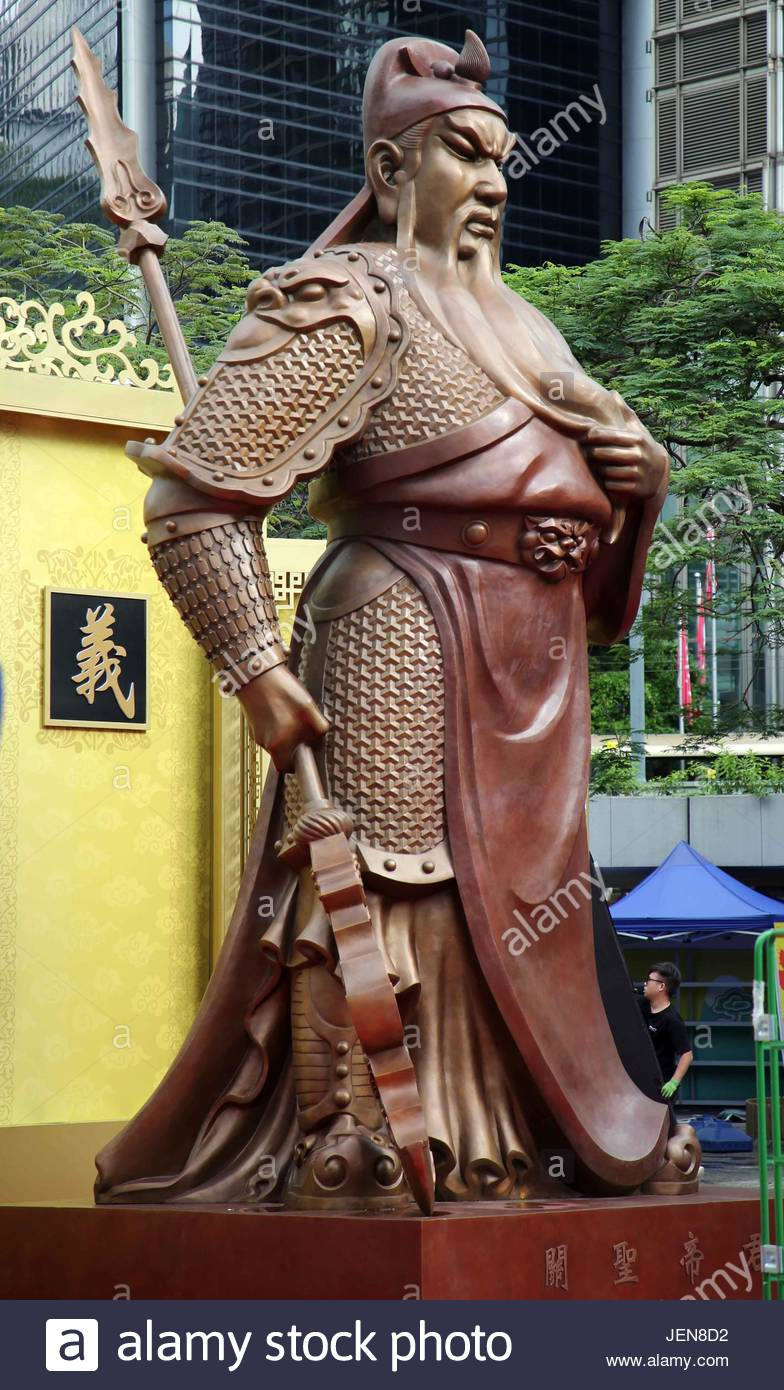 The 1st 'Guan Yu Festival' who was a general of the late Eastern Han Dynasty (AD 25-220) seen as the epitome - Stock Image