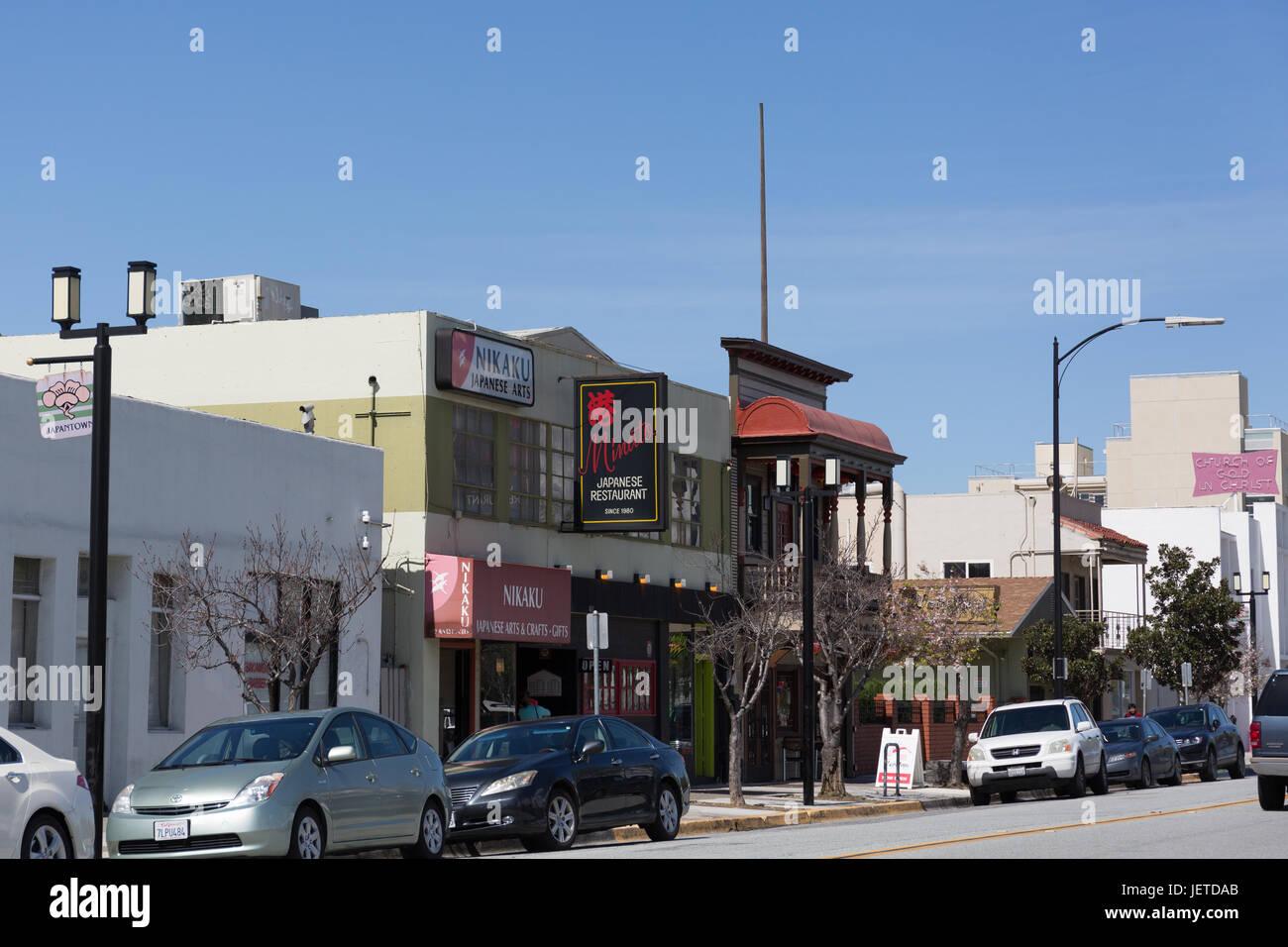 Japantown San Jose Stock Photo 146825459 Alamy