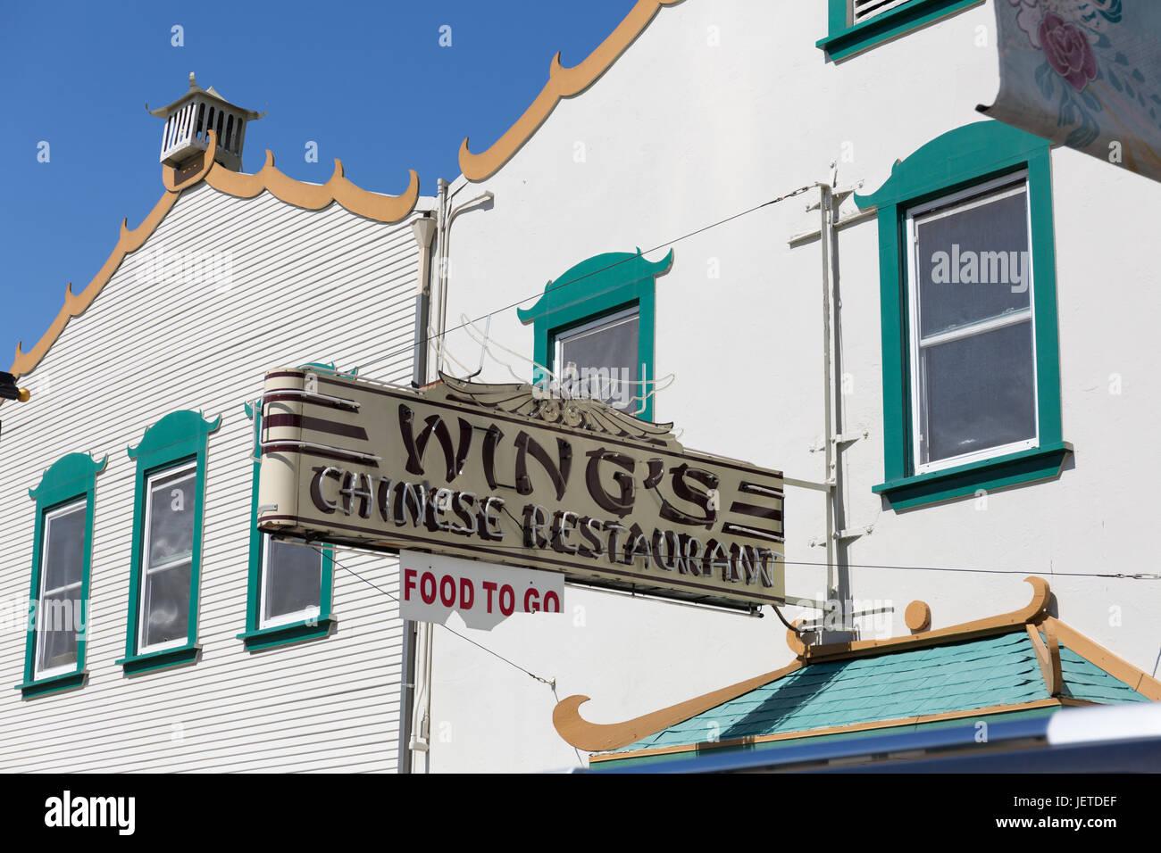 Japantown San Jose Stock Photo 146825575 Alamy