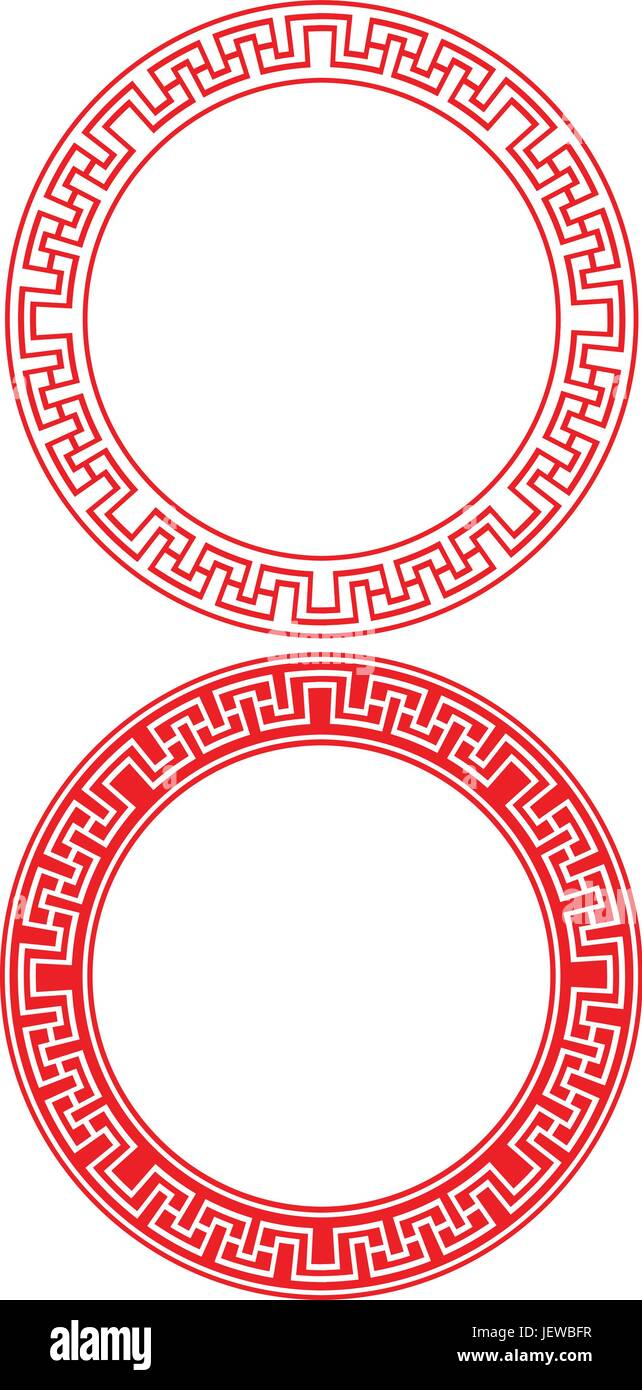 ornament china circle chinese ornamental pattern oriental stock vector image art alamy https www alamy com stock photo ornament china circle chinese ornamental pattern oriental vector 146845995 html