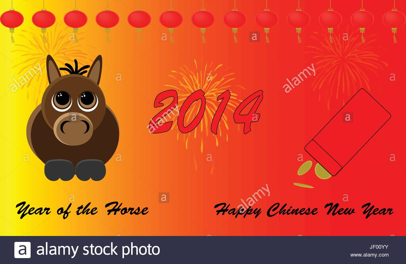 lantern china chinese new year vector firework fireworks art model