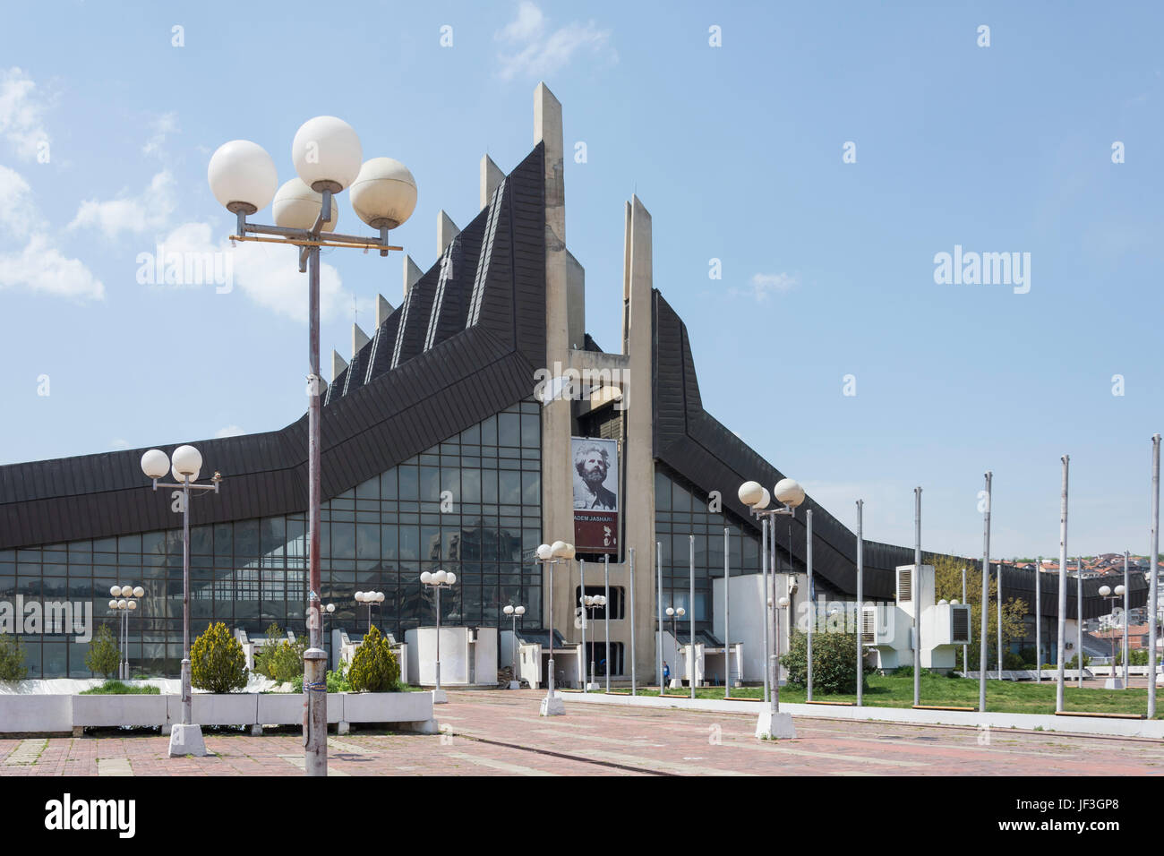 Palace of Youth and Sports, Pristina (Prishtina), Republic of Kosovo - Stock Image
