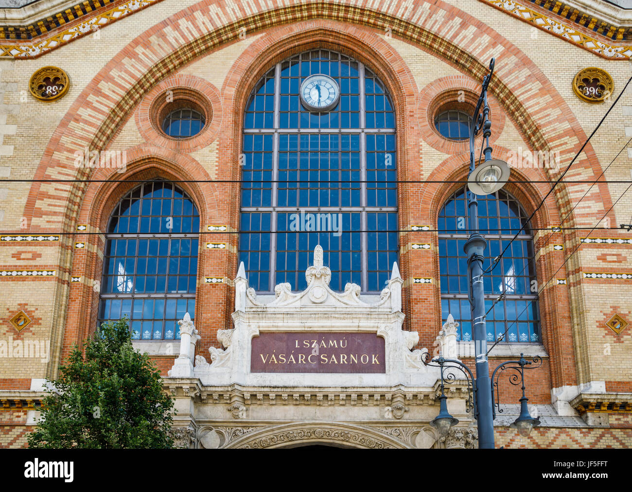 Exterior of entrance to the indoor market at Central Market Hall (Vasarcsarnok), at end of Vaci ucta, Pest, Budapest, - Stock Image