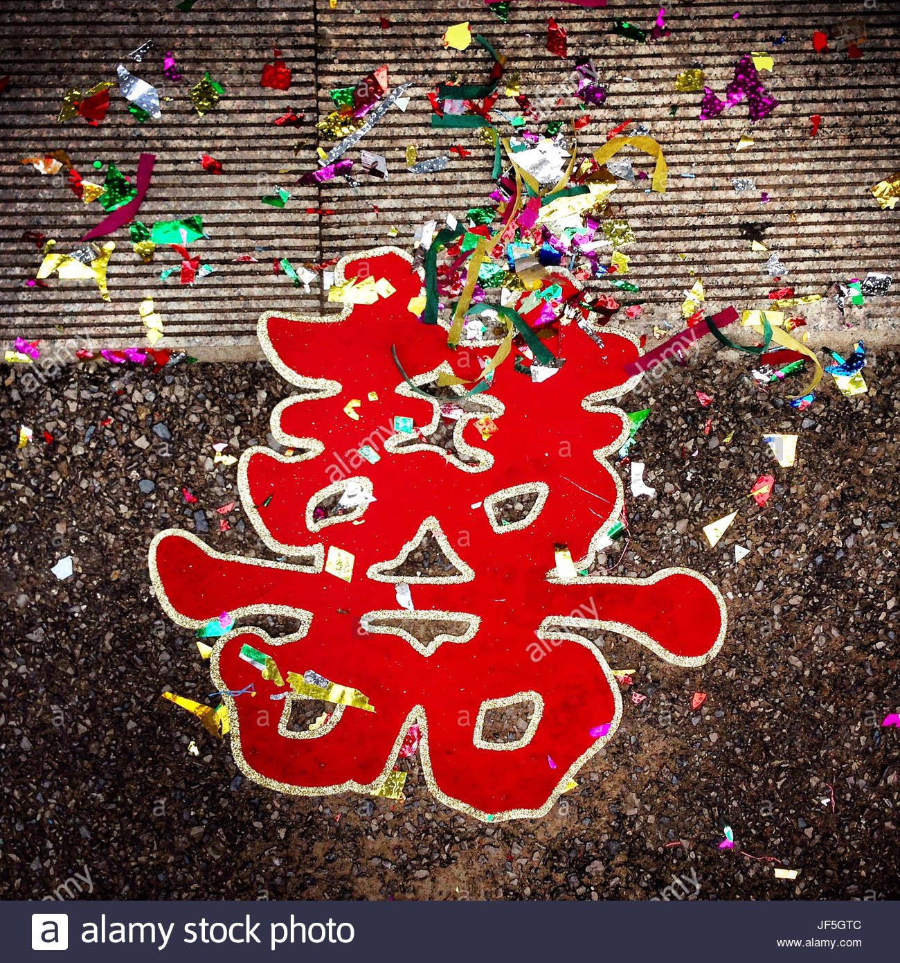 Chinese Wedding Decorations Stock Photos Chinese Wedding