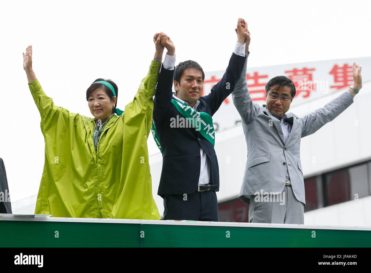 Tokyo, Japan. 1st July, 2017. (L to R) Yuriko Koike, Tokyo Governor and leader of the Tomin First no Kai (Tokyo - Stock Image