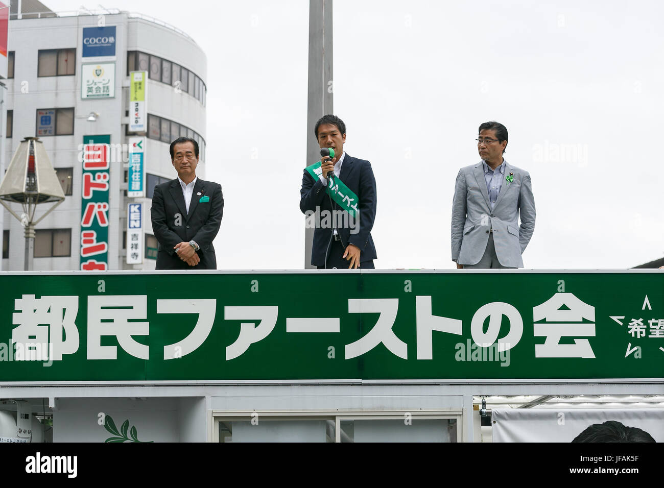 Tokyo, Japan. 1st July, 2017. Candidate Kunikazu Suzuki (C), delivers a street speech while campaigning for tomorrow's - Stock Image