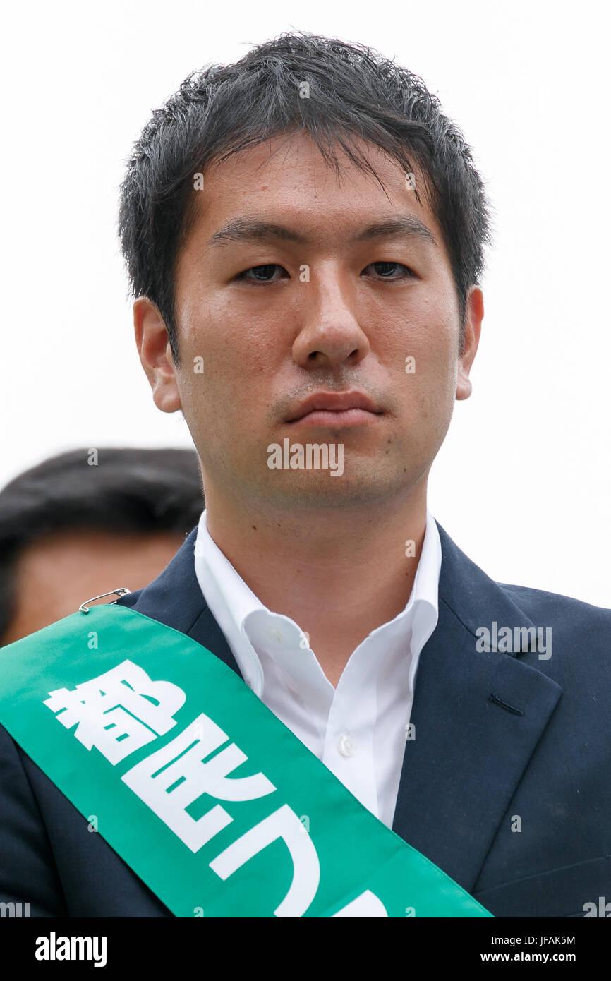 Tokyo, Japan. 1st July, 2017. Candidate Kunikazu Suzuki, attends a campaign event for tomorrow's Tokyo Metropolitan - Stock Image