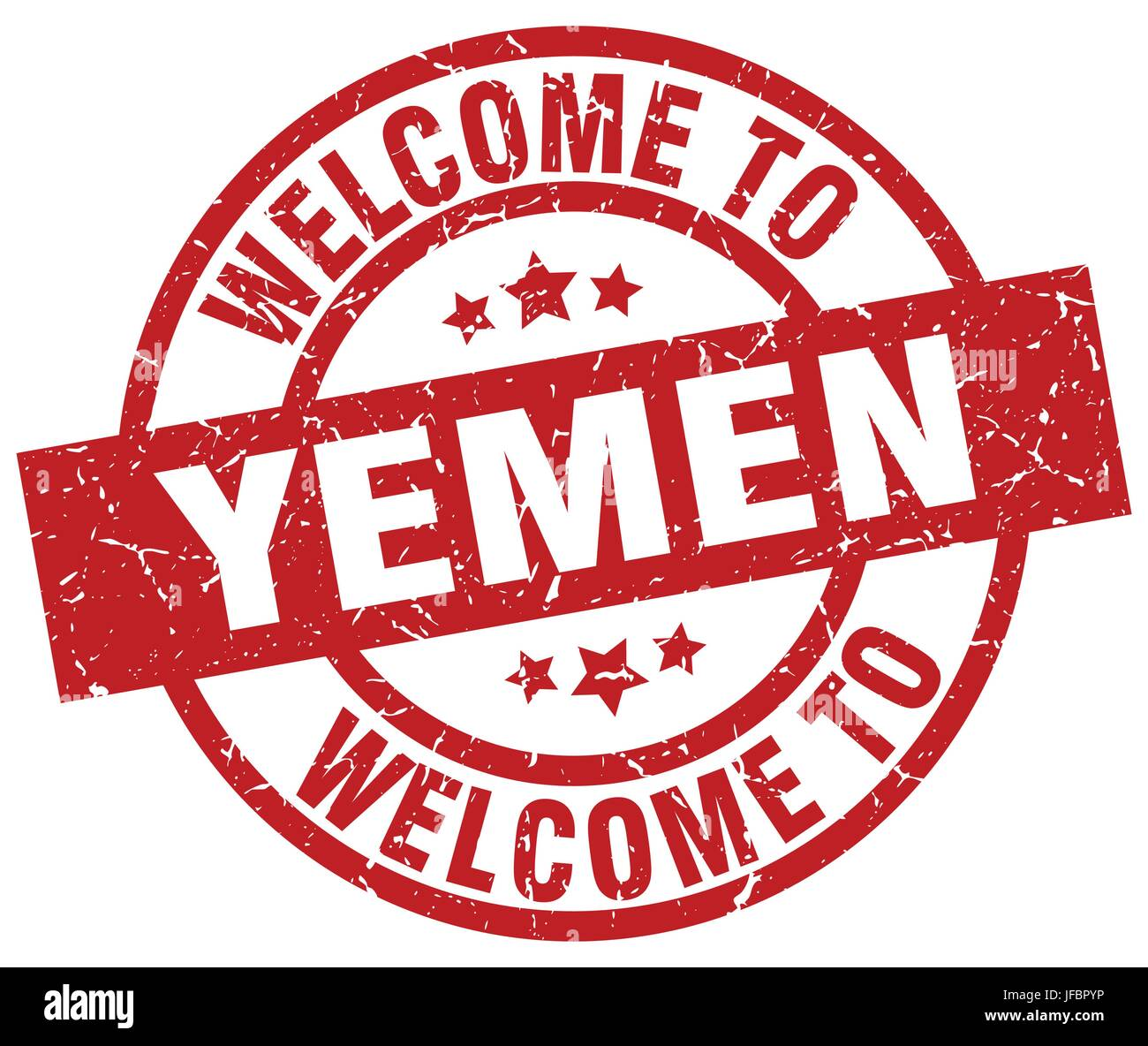 welcome to Yemen red stamp - Stock Vector