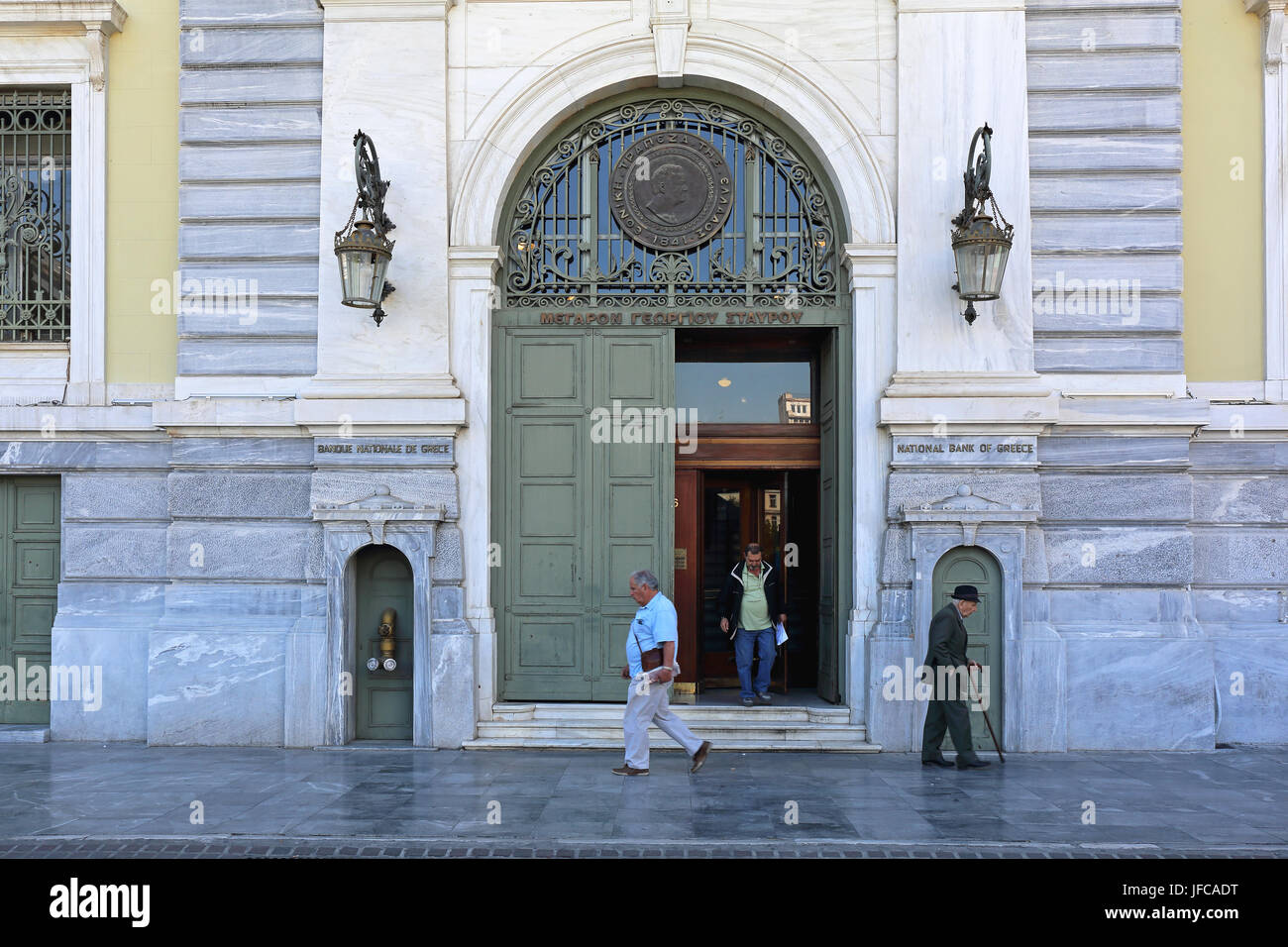 Greece National Bank - Stock Image