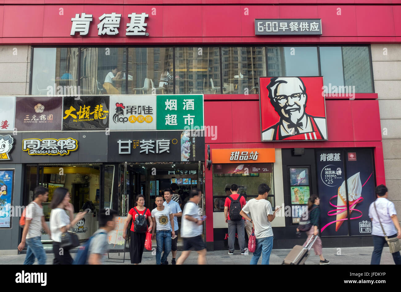 A KFC in Beijing, China. - Stock Image