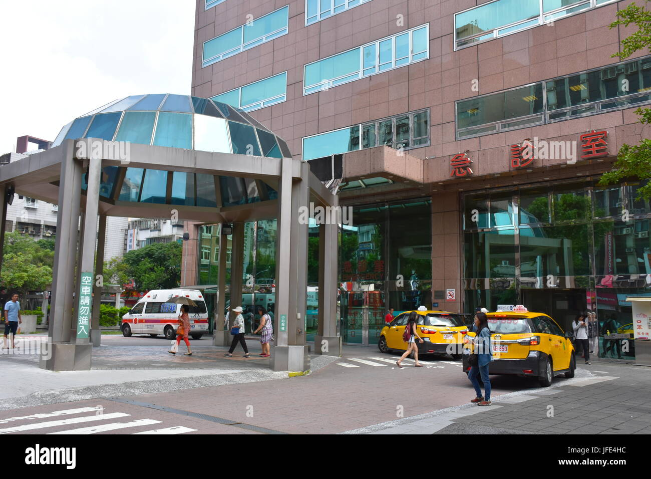 This is the entrance to the MacKay Hospital in Taipei, Taiwan. The biggest hospital in Taipei with the best pediatrics - Stock Image