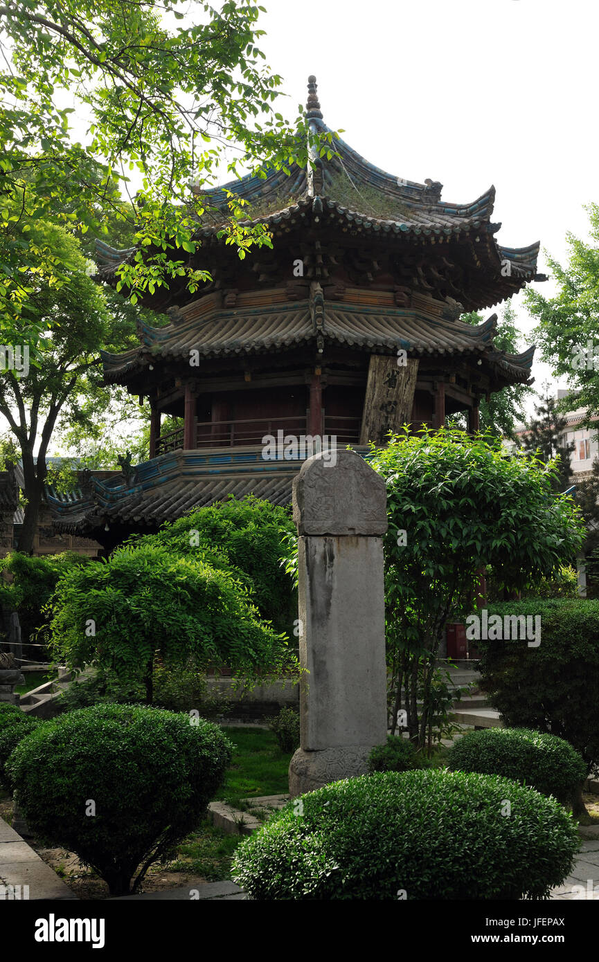 China, Shaanxi province, Xi' An, Great Mosque - Stock Image