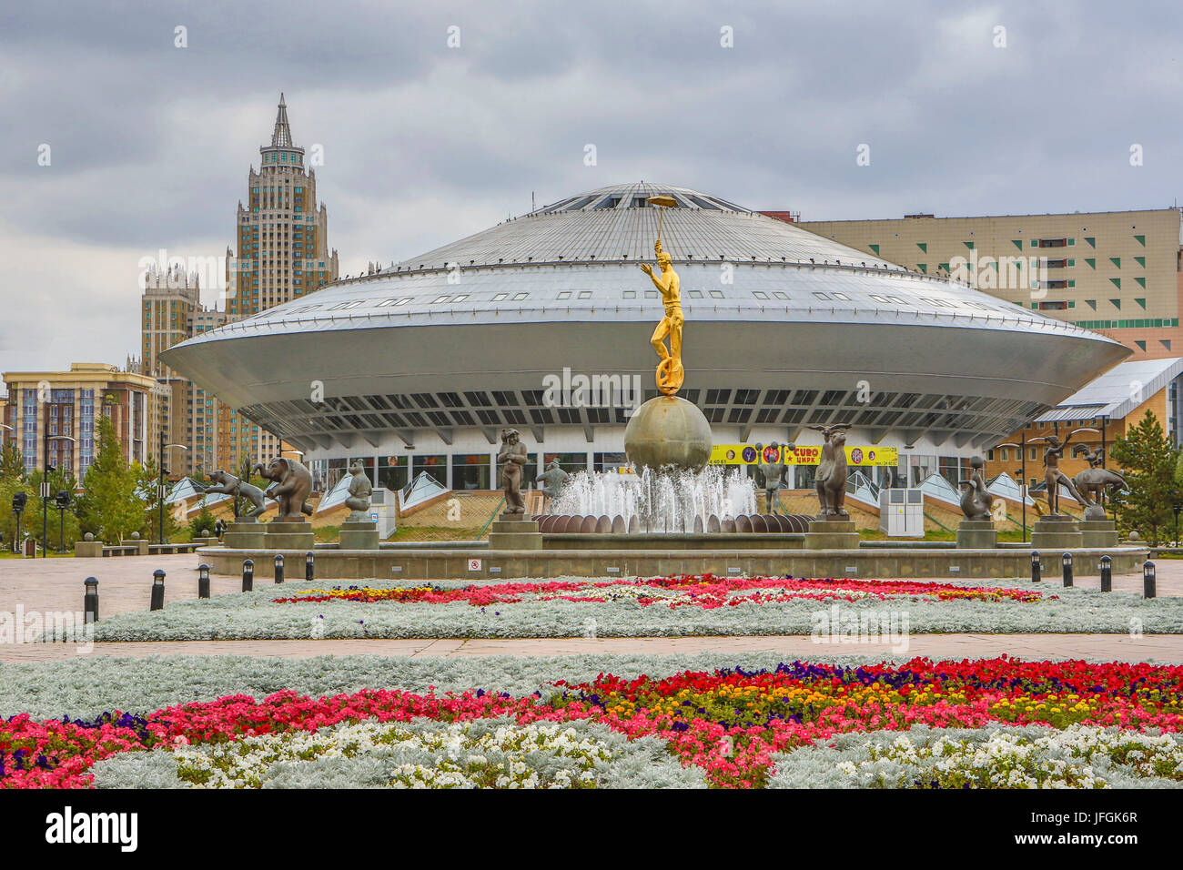 Astana City, Circus, Kazakhstan, - Stock Image