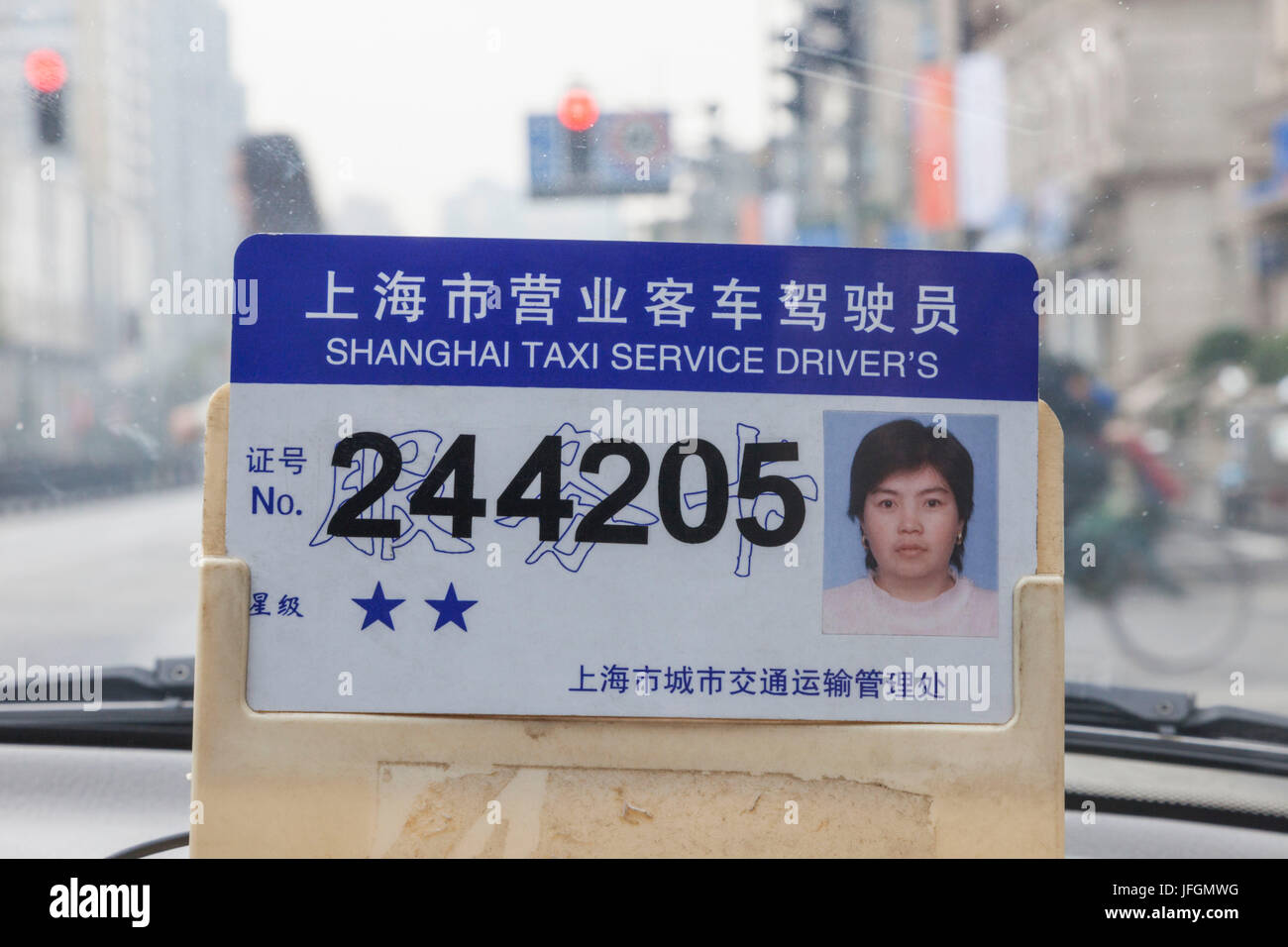 China, Shanghai, Female Taxi Driver's ID Card - Stock Image