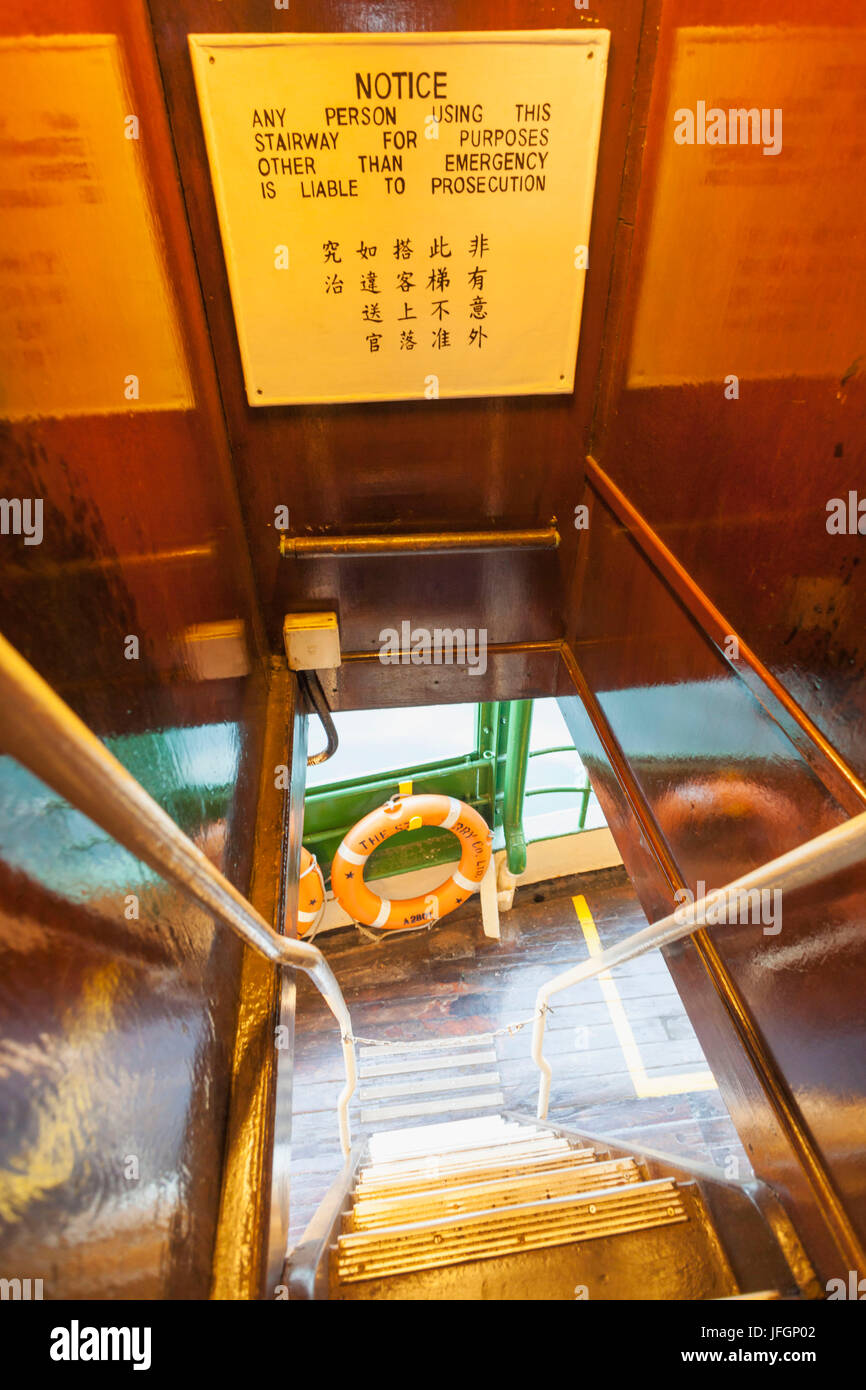 China, Hong Kong, Star Ferry, Stairway Connecting Upper and Lower Decks - Stock Image
