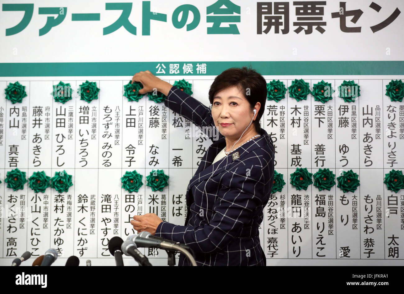 Tokyo, Japan. 2nd July, 2017. Tokyo Governor Yuriko Koike puts a rosette on a candidate name of her party 'Tomin - Stock Image