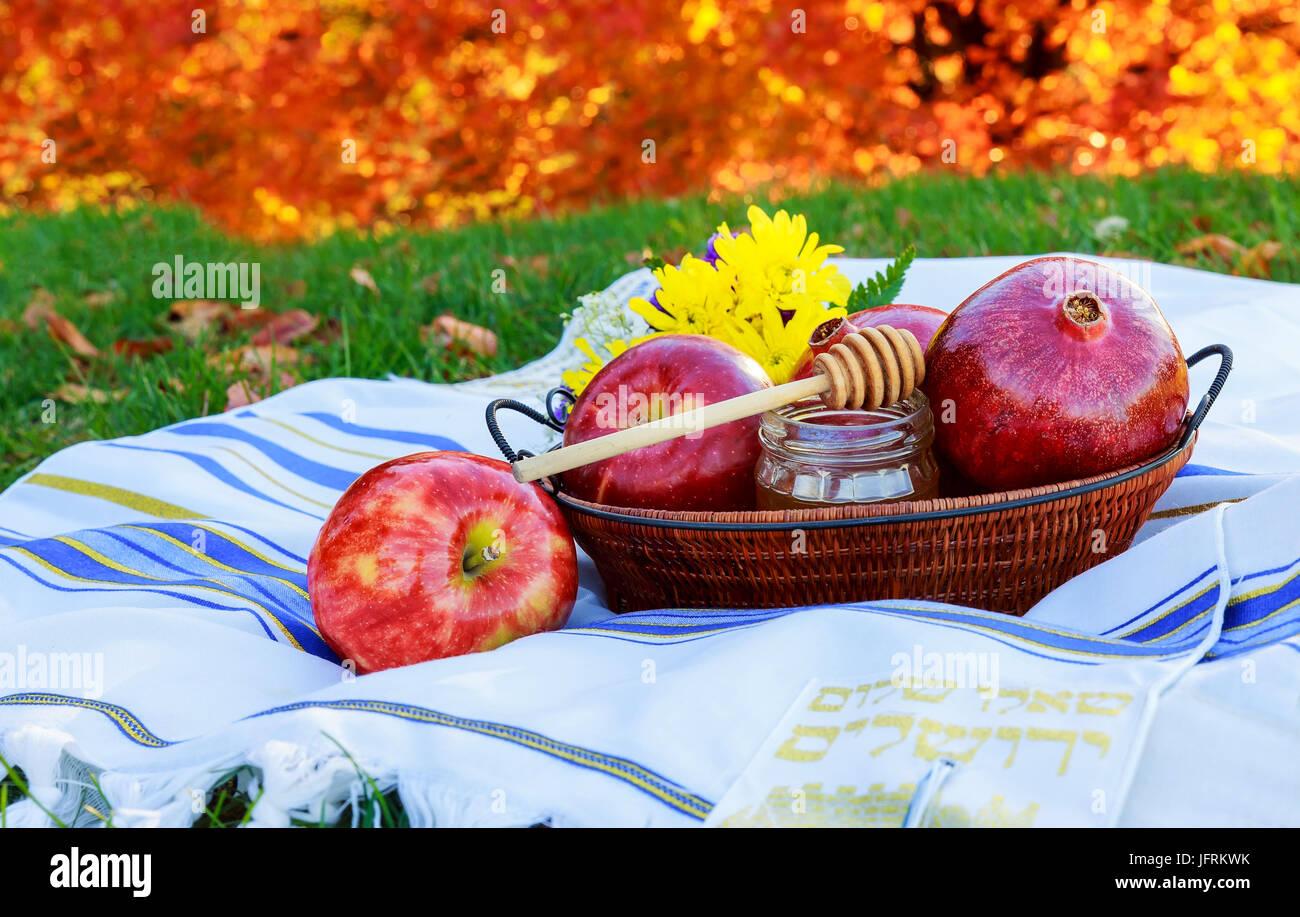 Honey apples pomegranate Jewish holidays Traditional food of Jewish new Year Stock Photo
