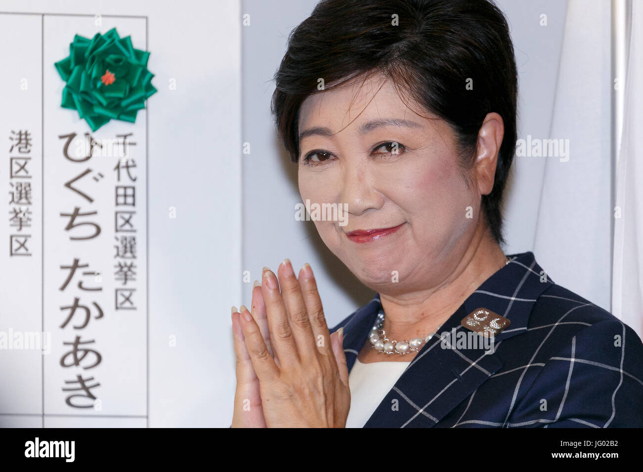 Tokyo, Japan. 2nd July, 2017. Tokyo Governor Yuriko Koike poses for cameras whilst tallying her party's victories - Stock Image
