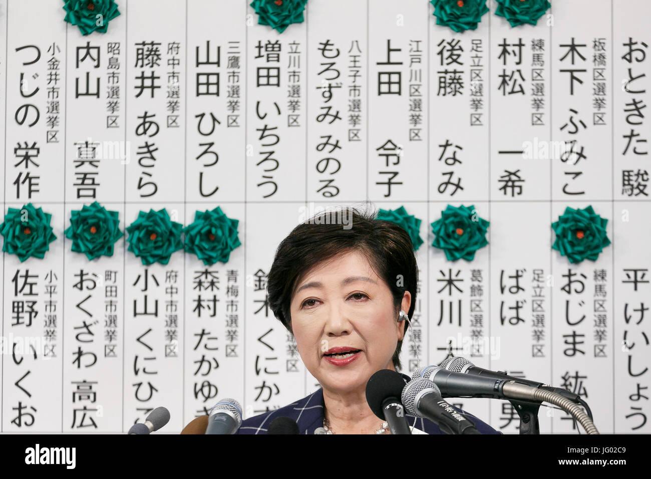 Tokyo, Japan. 2nd July, 2017. Tokyo Governor Yuriko Koike answers questions from the media at the Shinjuku Washington - Stock Image
