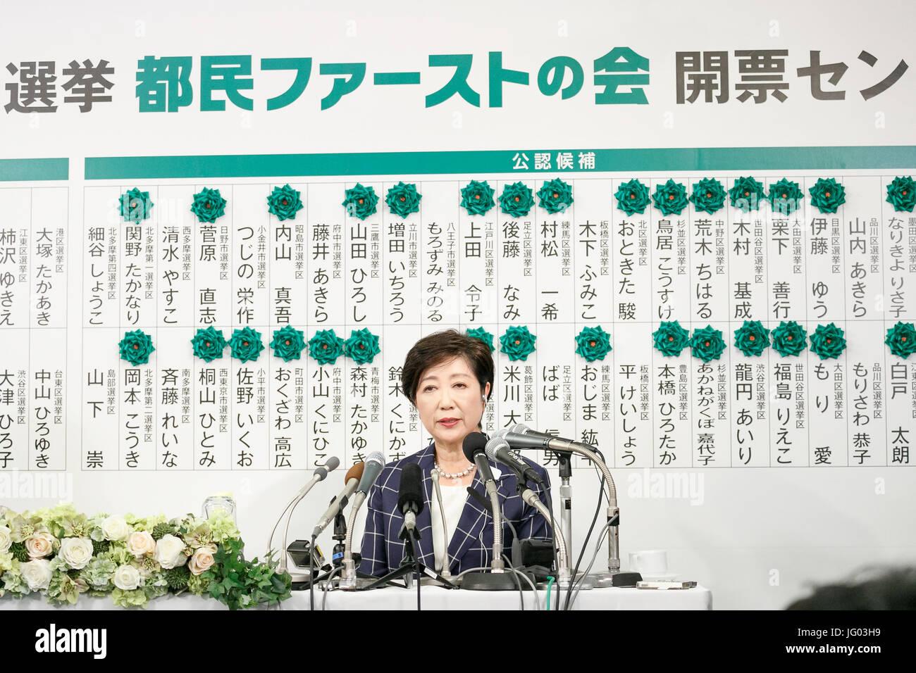 Tokyo Governor Yuriko Koike answers questions from the media at the Shinjuku Washington Hotel on July 2, 2017, Tokyo, - Stock Image
