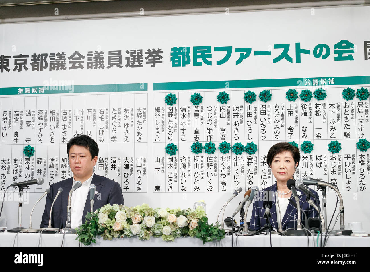 (L to R) Tomin First no Kai Secretary-General Kazusa Noda and Tokyo Governor Yuriko Koike, answer questions from - Stock Image