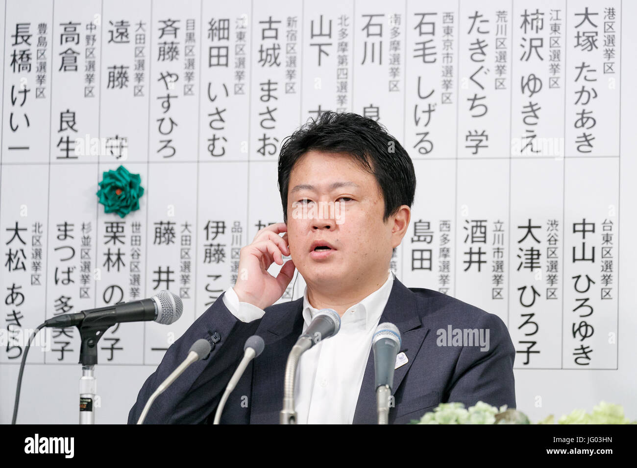 Tomin First no Kai Secretary-General Kazusa Noda answers questions from the media at the Shinjuku Washington Hotel - Stock Image