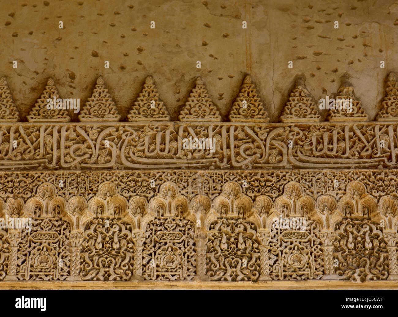 Generalife Palace. Emirate of Granada, Al-Andalus. Built 14th century. The court of la Acequia. Arabesque stucco. - Stock Image
