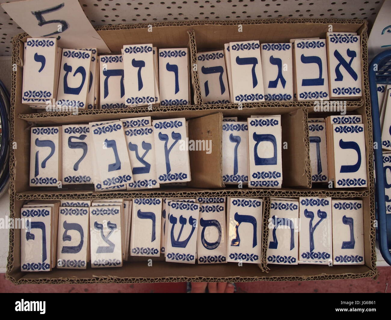 Tiles with the Hebrew alphabet on - Stock Image