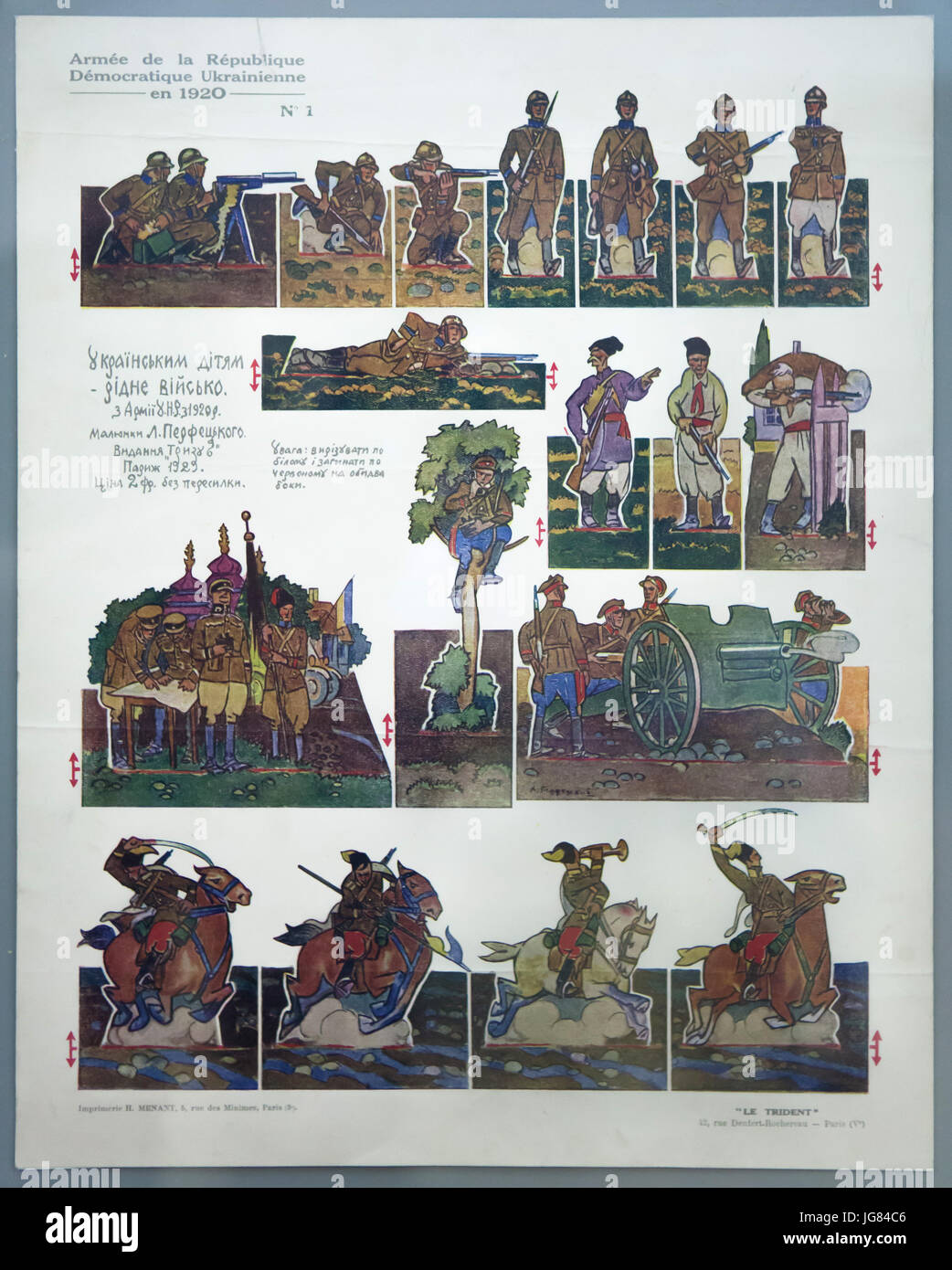 Army of the Ukrainian People's Republic (Ukrainian National Army) in 1920. Paper toy designed by Ukrainian painter - Stock Image