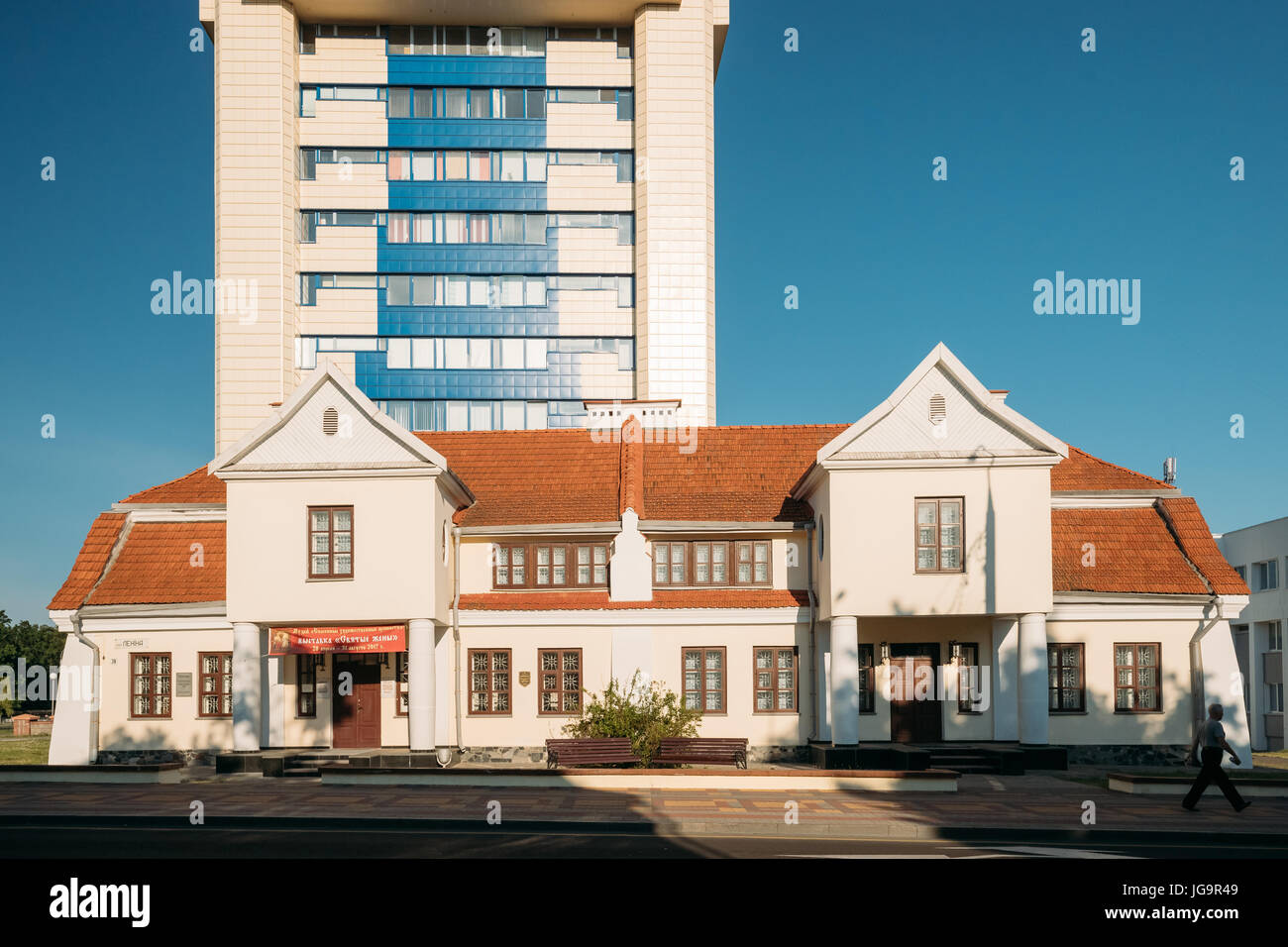 Brest, Belarus. Museum Saved Artistic Valuables. Museum,Entire Exposition Of Which Consists Of Works Of Art And - Stock Image