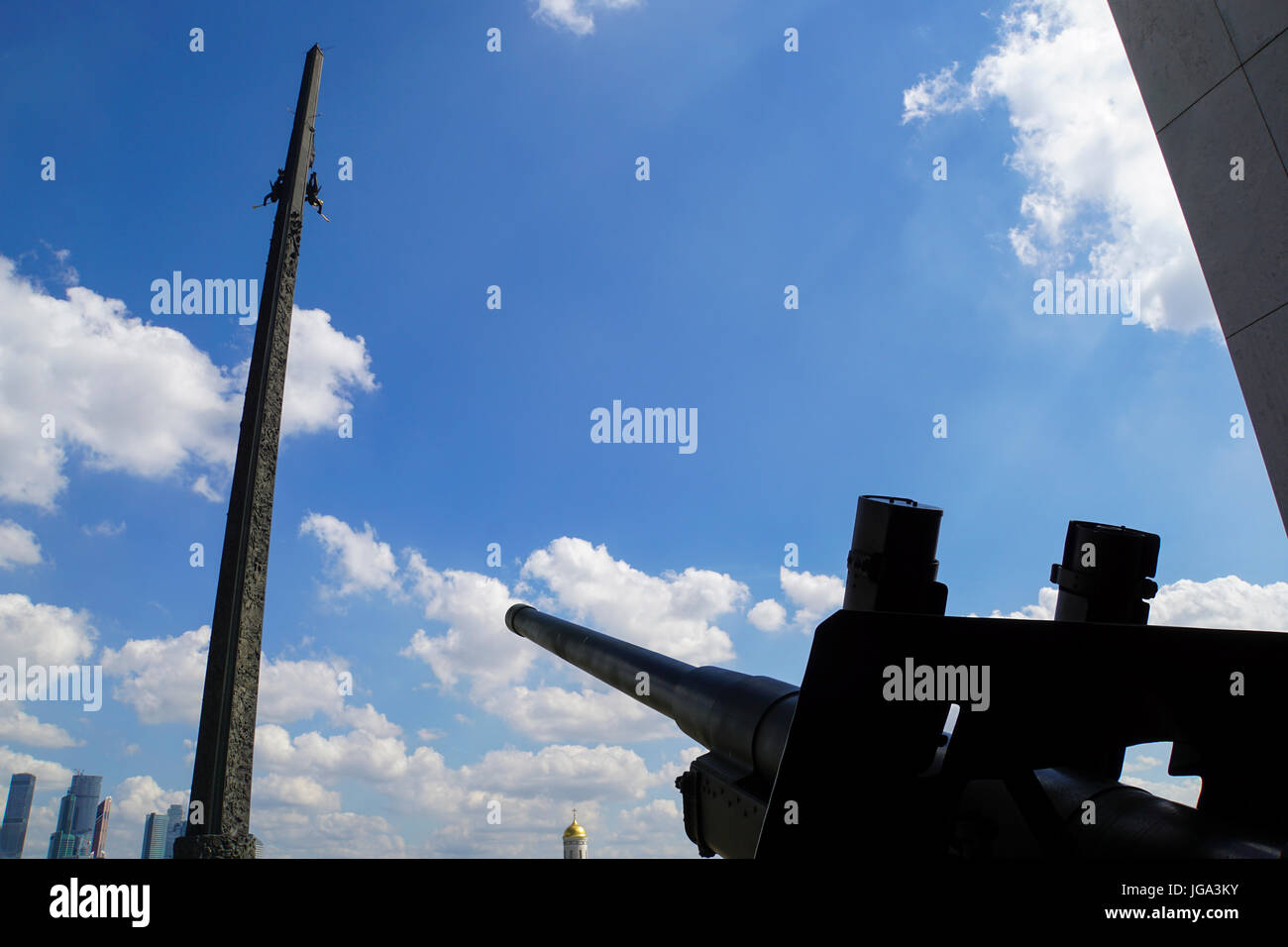 the Museum of the Great Patriotic War, Park Pobedy (Victory Park), Moscow, Russia - Stock Image