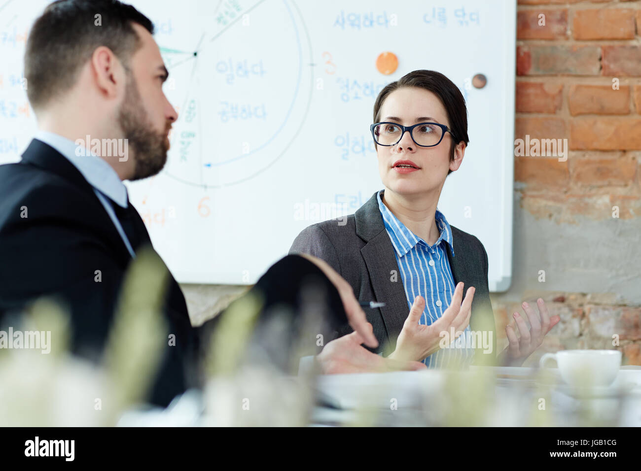 Start-up discussion - Stock Image