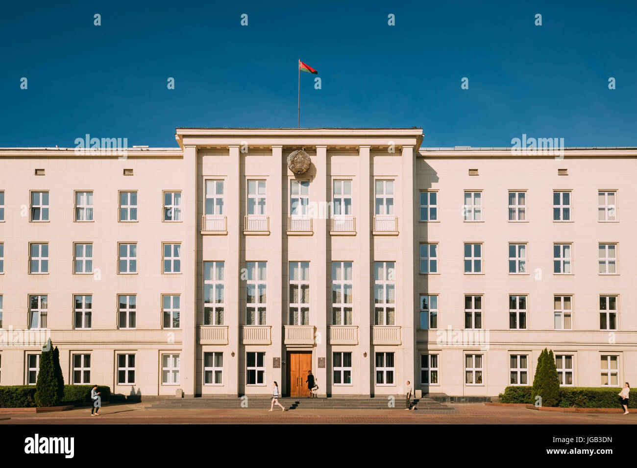 Brest, Belarus. Building Of The Regional Executive Committee In Sunny Summer Day In Brest, Belarus - Stock Image