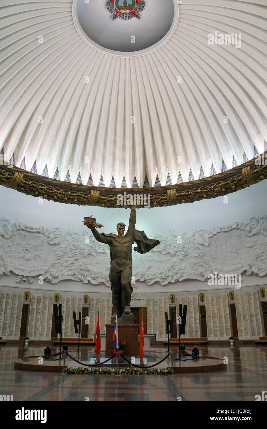 interior of the Museum of the Great Patriotic War, Park Pobedy (Victory Park), Moscow, Russia - Stock Image