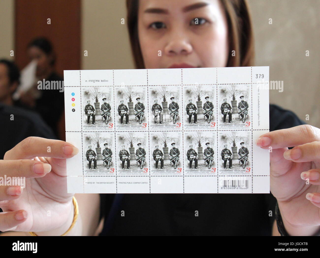 Bangkok, Thailand. 6th July, 2017. A stamp featuring images of Emperor Nicholas II of Russia and Monarch Chulalongkorn - Stock Image