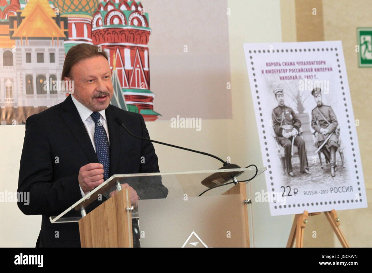 Bangkok, Thailand. 6th July, 2017. Russian Ambassador to Thailand Kirill Barsky speaks during a ceremony to cancel - Stock Image