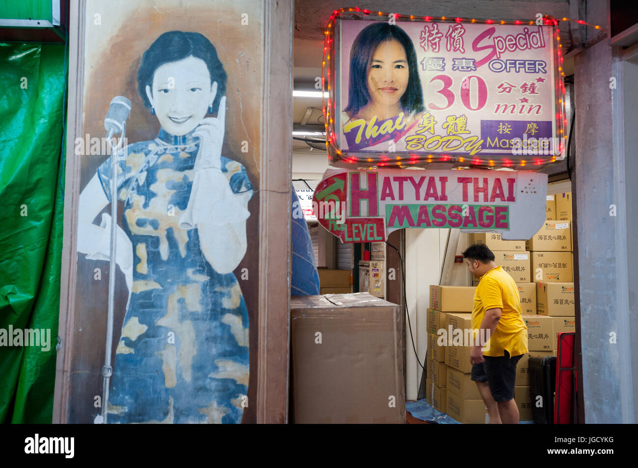 Asian Massage Parlour Stock Photos  Asian Massage Parlour Stock Images - Alamy-1549