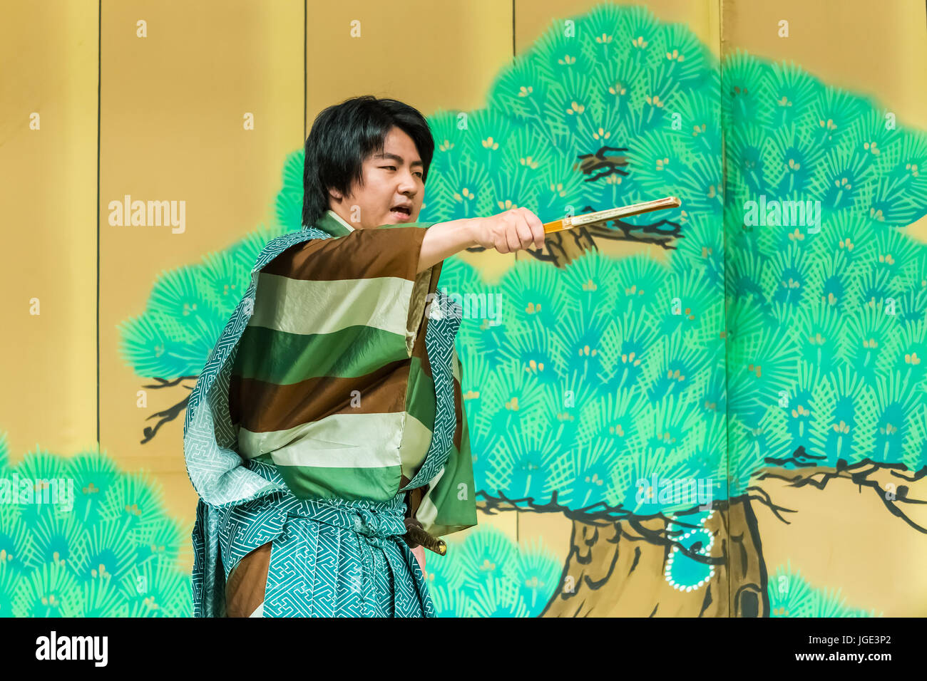 Kyoto, Japan - November 18 2013: Kyogen is a kind of comic play performes as interlude for Noh play (traditional - Stock Image