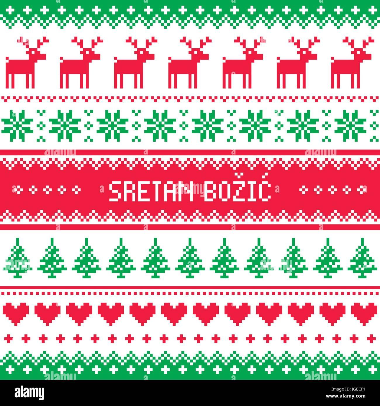Sretan Bozic - Merry Christmas in Croatian and Bosnian greetings card, seamless pattern - Stock Vector