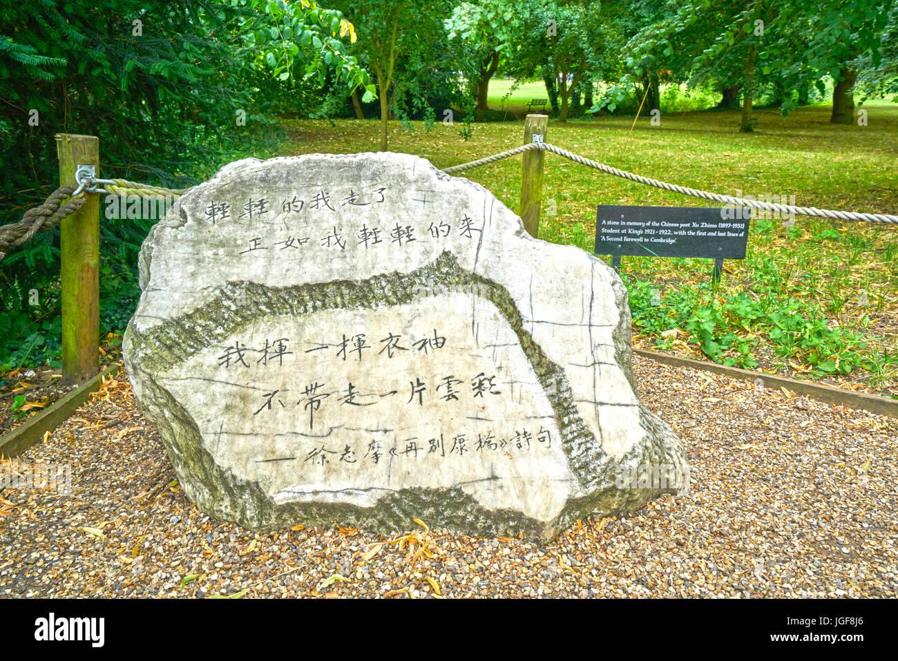 Cambridge Poem Stone Stock Photos & Cambridge Poem Stone
