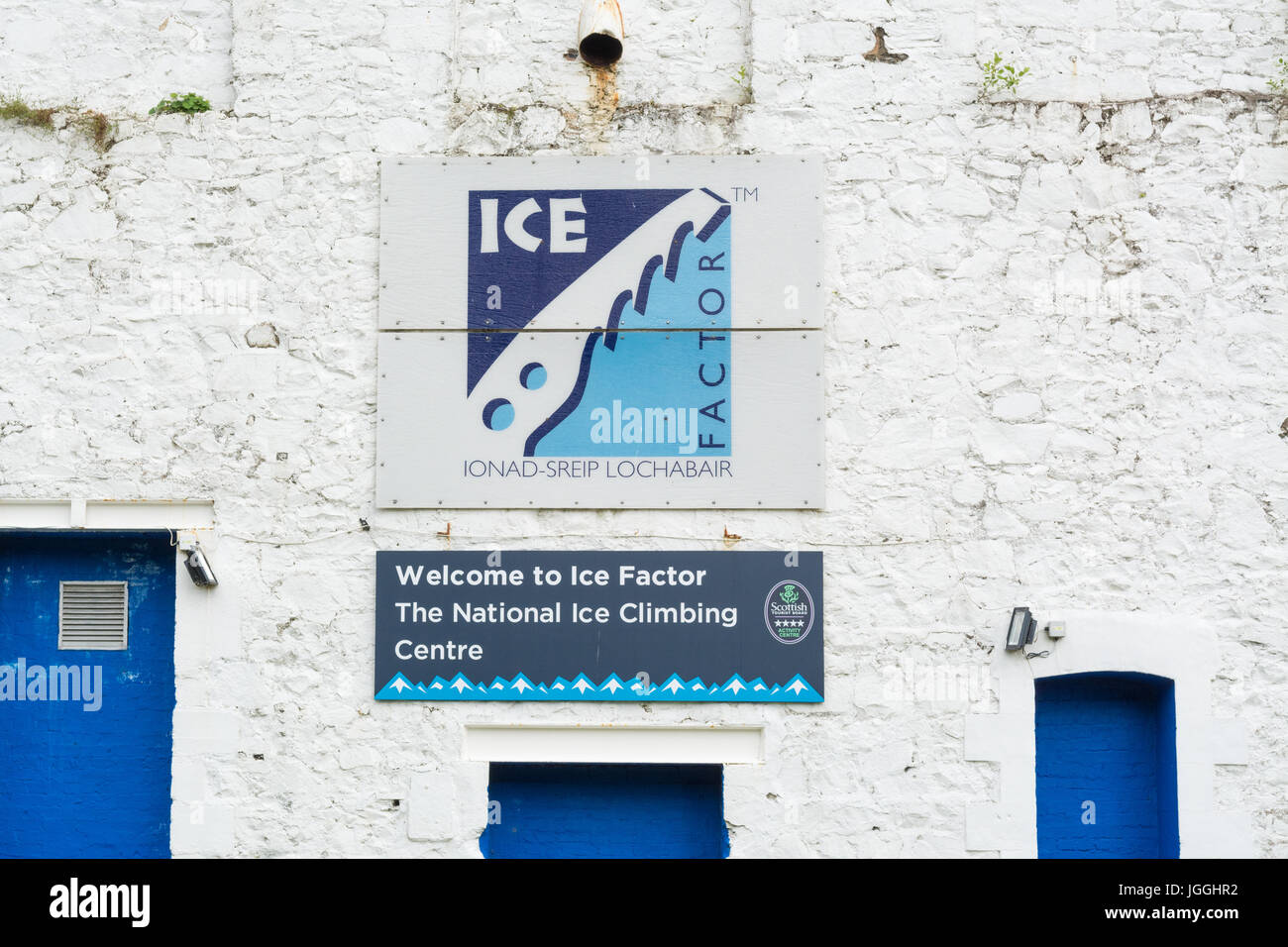 The Ice Factor National Ice Climbing Centre, Kinlochleven, Highland, Scotland, UK - Stock Image