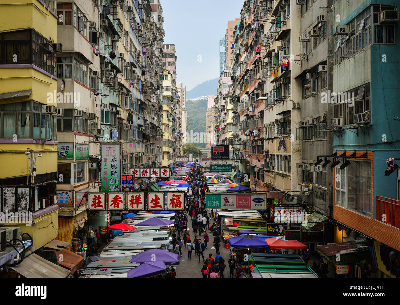 Hong Kong - Mar 29, 2017. The busy Fa Yuen street market with old buildings in Hong Kong. The area is popular with - Stock Image