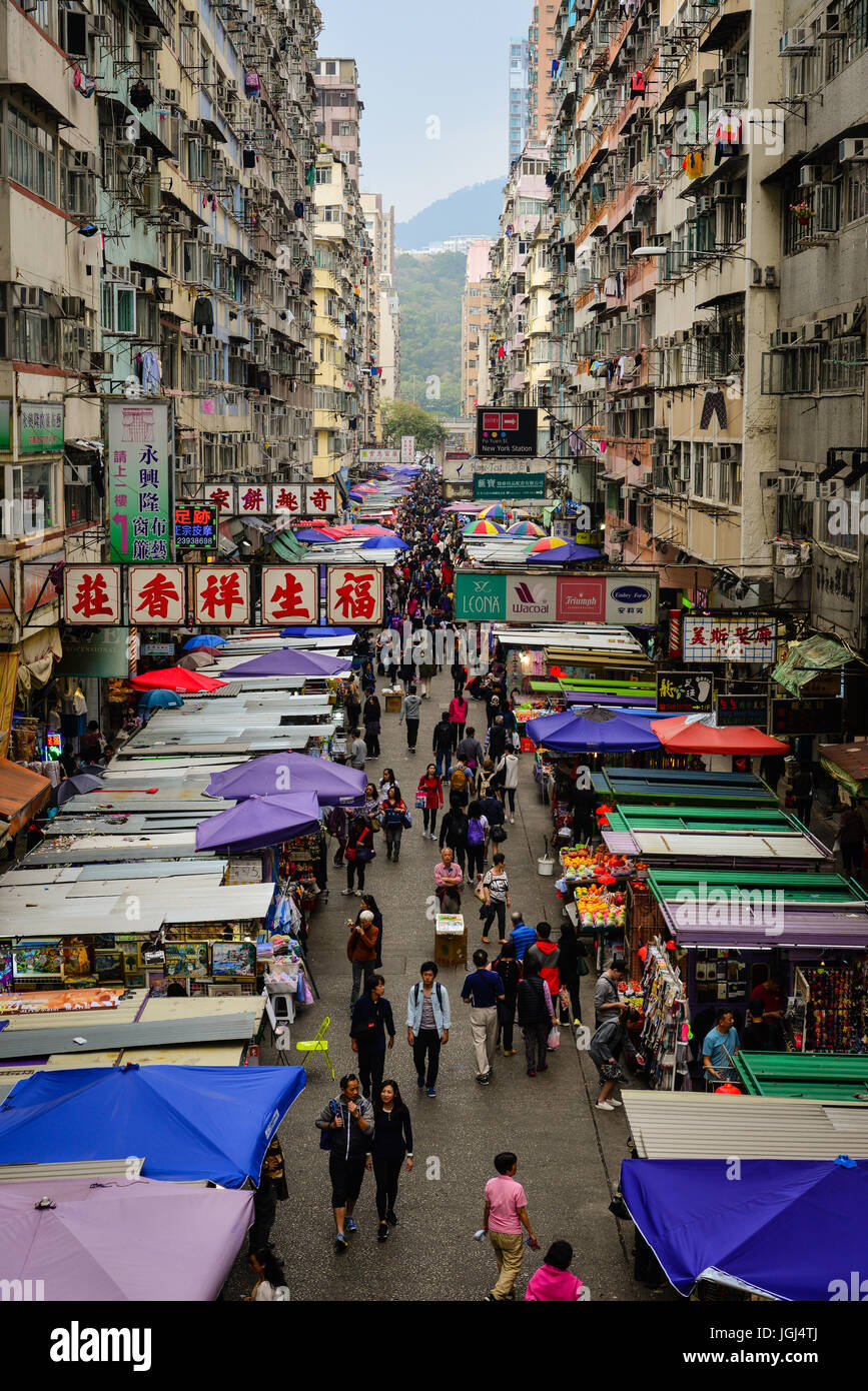 Hong Kong - Mar 29, 2017. The busy Fa Yuen street market in Hong Kong. The area is popular with tourists and locals - Stock Image